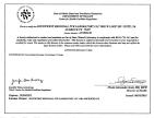 Rhode Island State License